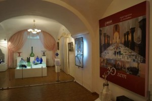 glassmuseum